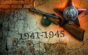 Что я знаю о Великой Отечественной войне?